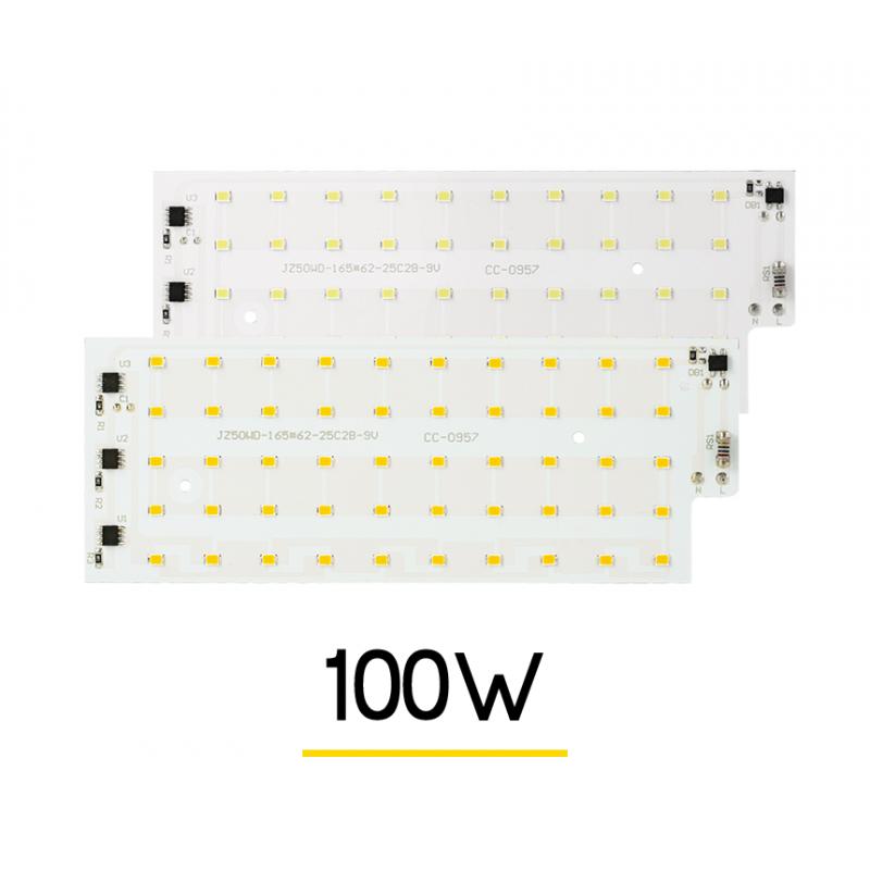 LED სანათი - 100 W. - კომპლექტი