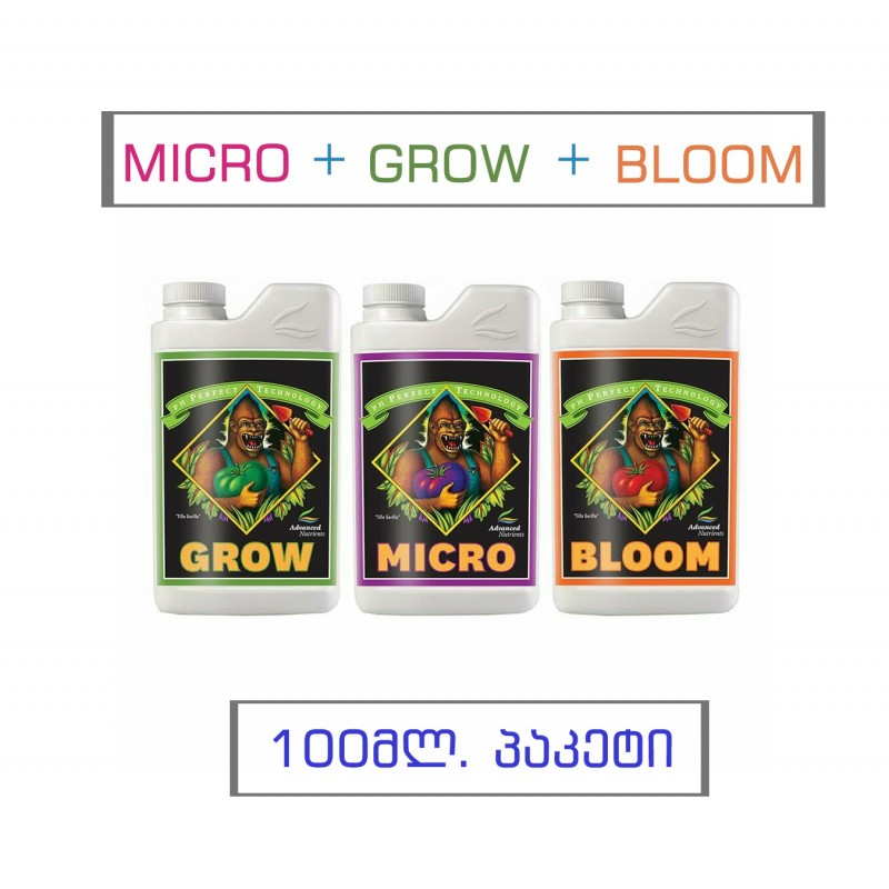 PH Perfect - 100მლ. პაკეტი [ph Micro + ph Grow + ph Bloom]